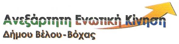 logo_tsitouras