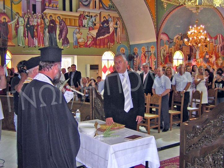Ο δήμαρχος Αννίβας Παπακυριάκος ορκίζεται πίστη στην πατρίδα και τους νόμους αλλά και να εκτελεί ευσυνείδητα τα καθηκόντά του.