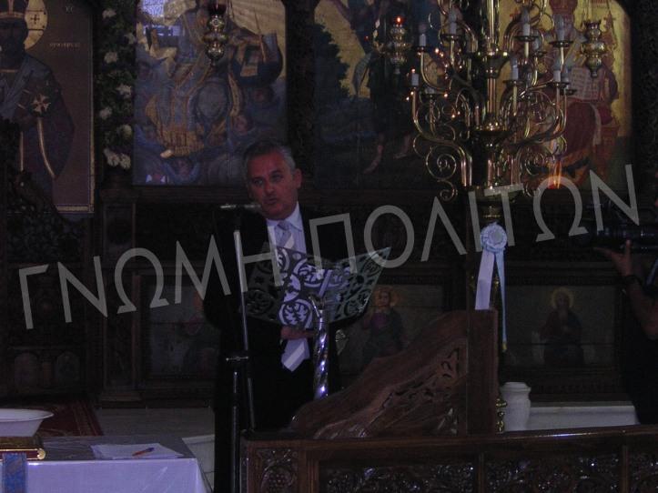 """""""Να κρατήσουμε ενός λεπτού σιγή στη μνήμη του Θύμιου Κανελλόπουλου"""", ζήτησε ο δήμαρχος από τους παρισταμένους, πράγμα που έγινε."""
