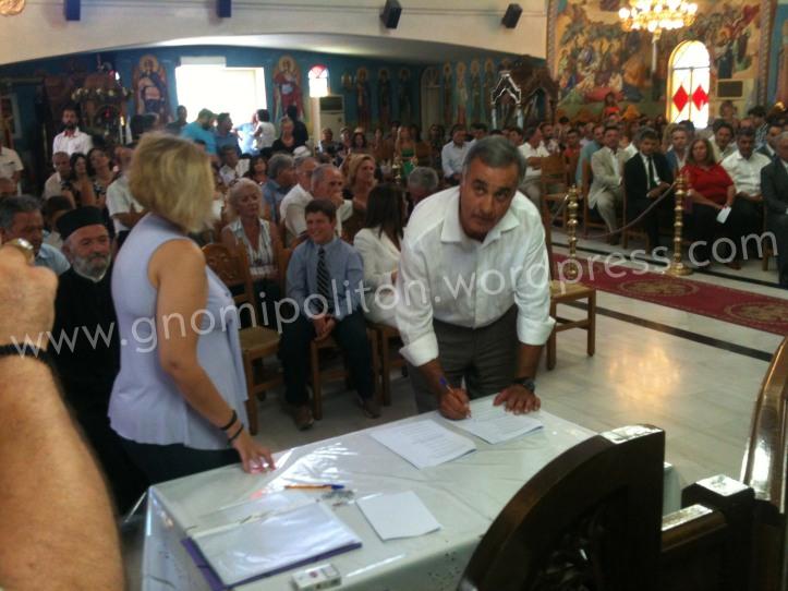 Ο Πρόεδρος της Δ.Κ. Ζευγολατιού Παναγιώτης Ζωγράφος υπογράφει ...