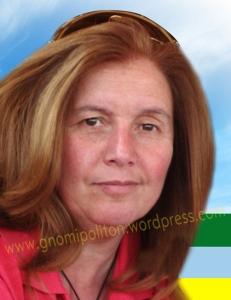 Η αντιδήμαρχος Βέλου-Βόχας Μαρία Καλλίρη συγχαίρει τον ΑΟΖ