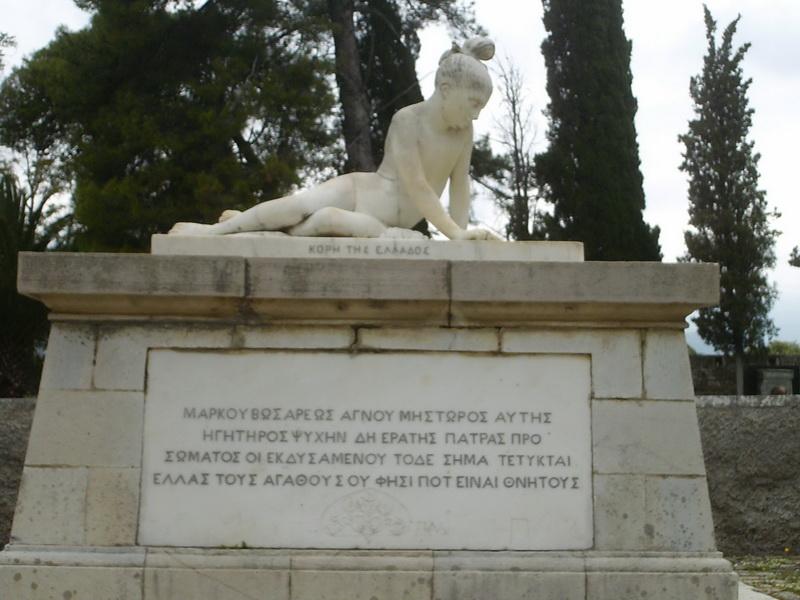 Ο τάφος του Μάρκου Μπότσαρη στον Κήπο των Ηρώων στο Μεσολόγγι.