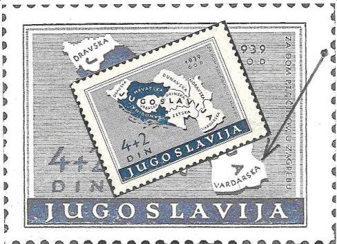 Γραμματόσημο Vardaska 1