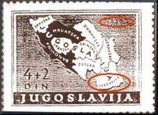 Γραμματόσημο Vardaska 3