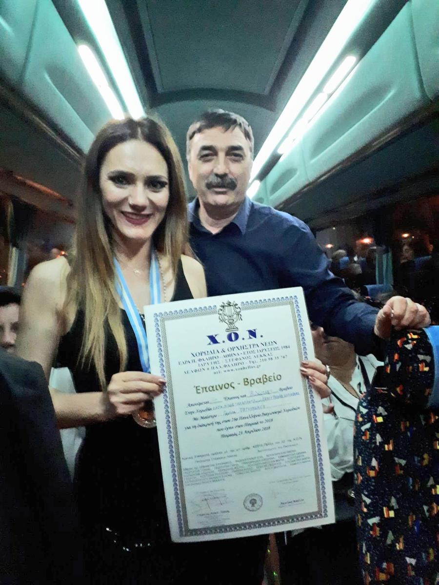 27ο ΠΑΝΕΛΛΗΝΙΟ ΦΕΣΤΙΒΑΛ ΧΟΡΩΔΙΩΝ: Διπλή επιτυχία για τις χορωδίες του δήμου Βέλου-Βόχας