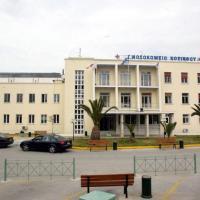 Νοσοκομείο Κορίνθου: Αυξάνονται οι κλίνες στη ΜΕΘ