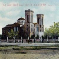 Κόρινθος, 29 Ιουνίου 1938: Με μεγαλοπρέπεια ο εορτασμός του πολιούχου της Κορίνθου