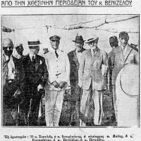 14 Ιουλίου 1928: Ο Βενιζέλος στην Κόρινθο - Η «Ανδρομάχη» υπέρ Κορινθίων και οι αποδοκιμασίες