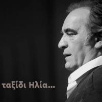 Έφυγε ο Ηλίας Λέκκας
