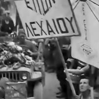 10 Οκτωβρίου 1944: Η απελευθέρωση της Κορινθίας από τους Γερμανούς