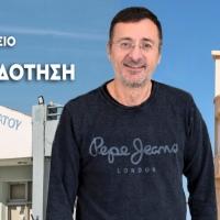 Δήμος Σικυωνίων: Νέα Χρηματοδότηση για την Ανακαίνιση του 1ου και 2ου Δημοτικού Σχολείου Κιάτου