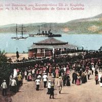 Κόρινθος, 5 Δεκεμβρίου 1920: Η ιστορία μιας καρτ-ποστάλ