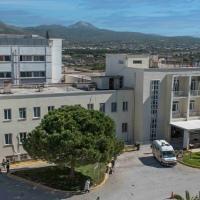 Νοσοκομείο Κορίνθου: Εγκρίθηκαν 4,4 εκατ. ευρώ για την ενεργειακή αναβάθμιση του κτηρίου
