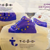 Δήμος Σικυωνίων: Πάνω από 1300 συμπολίτες μας θα λάβουν δωρεάν προϊόντα από το πρόγραμμα ΤΕΒΑ
