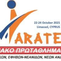 Καράτε: Διακρίσεις στο Μεσογειακό για τους αθλητές του Αργύρη Κωνσταντίνου